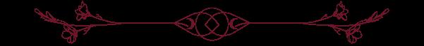 divider-branch-mark